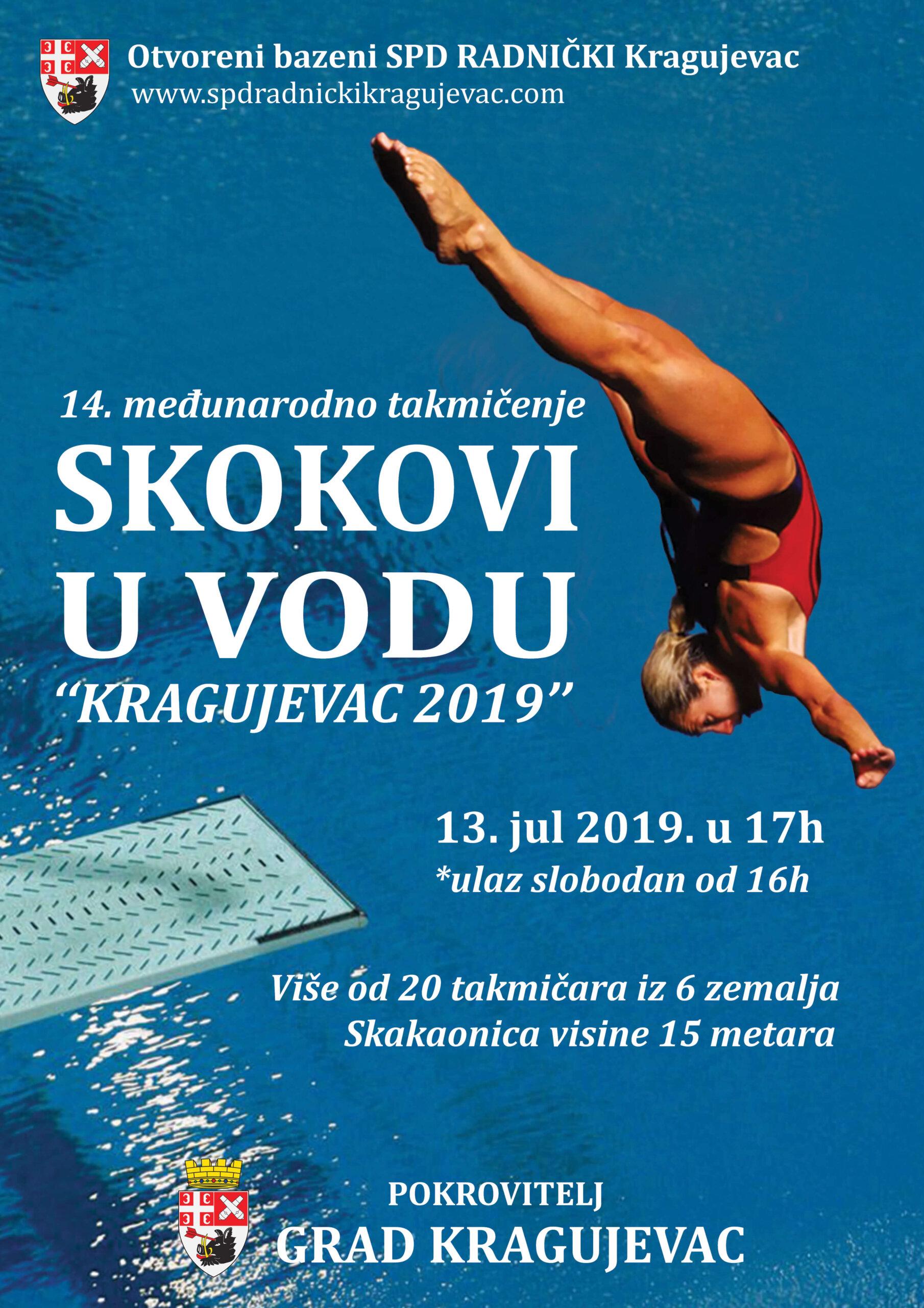 Međunarodno takmičenje u visinskim skokovima u vodu u Kragujevcu