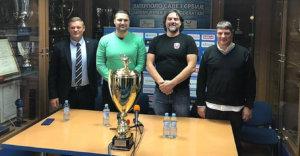 F4 Kupa Srbije: Svi žele trofej