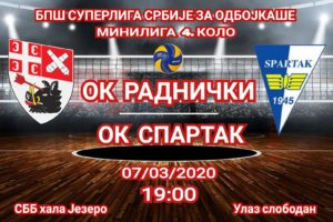 BPŠ Superliga Srbije za odbojkaše 4. kolo Minilige OK Radnički - OK Spartak @ SBB hala Jezero
