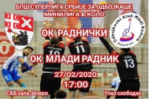 BPŠ Superliga za odbojkaše 2. kolo Minilige OK Radnički - OK Mladi Radnik @ SBB hala Jezero