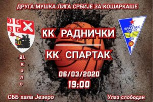 21. kolo Druge muške lige Srbije za košarkaše KK Radnički - KK Spartak @ SBB hala Jezero