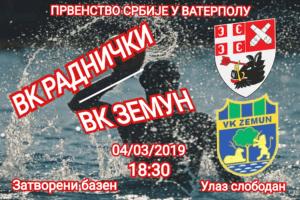 PRVENSTVO SRBIJE U VATERPOLU VK Radnički - VK Zemun @ Zatvoreni bazen