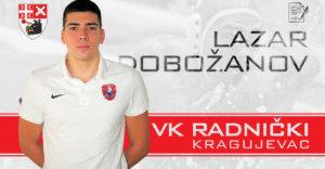 Read more about the article Reprezentativac Dobožanov čuva mrežu Radničkog i naredne sezone