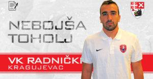 Read more about the article Toholj: Radnički je moj klub, zdrava sredina u kojoj svi zajedno rastemo