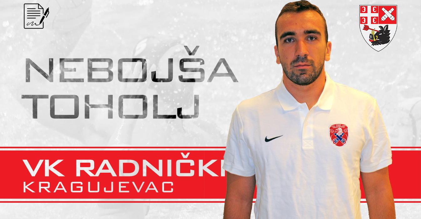 You are currently viewing Toholj: Radnički je moj klub, zdrava sredina u kojoj svi zajedno rastemo