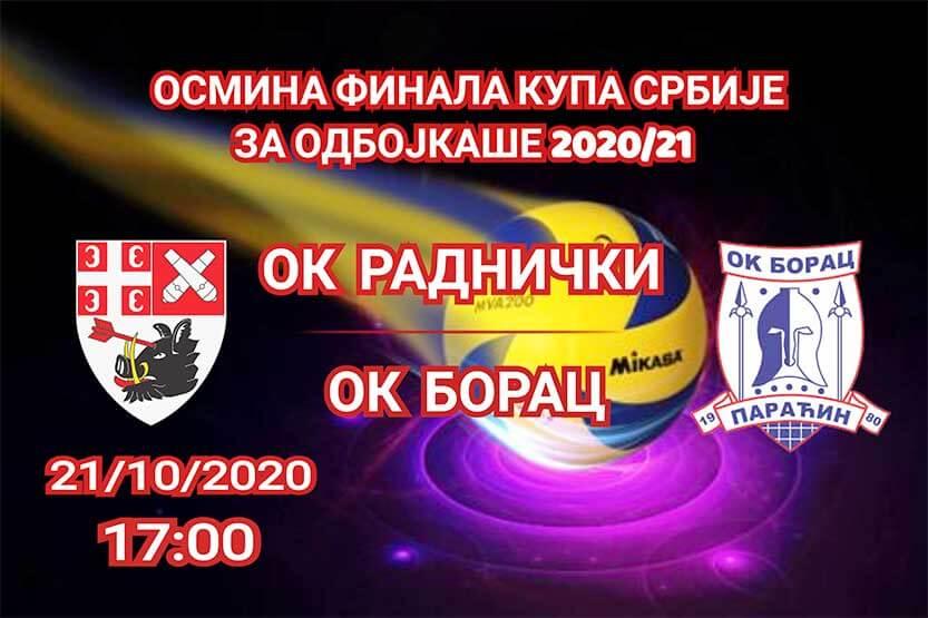 You are currently viewing Odbojkaši Radničkog startuju u Kupu Srbije