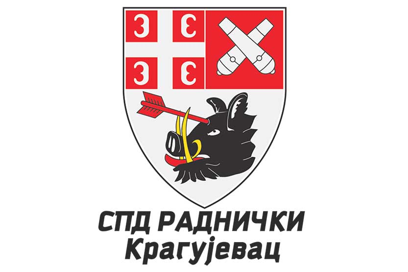 Read more about the article Promene u SPD Radnički