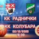 """Kragujevčani ciljaju peti uzastopni trijumf u """"SBB Jezeru"""""""