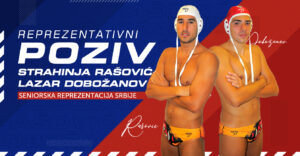 Rašović i Dobožanov u reprezentaciji