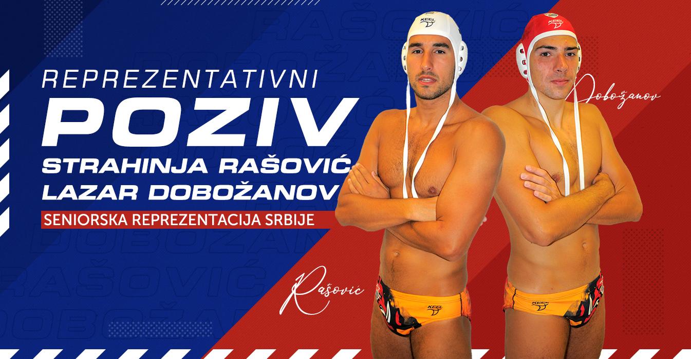Read more about the article Rašović i Dobožanov u reprezentaciji
