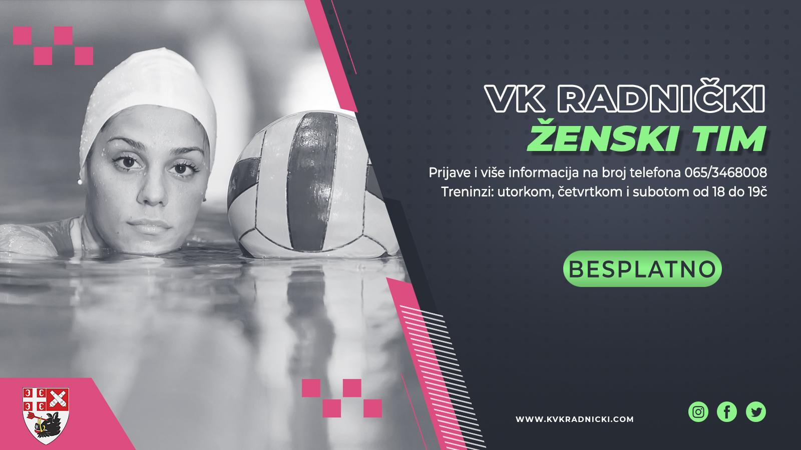 You are currently viewing Vaterpolo klub Radnički osniva ženski tim, prijave u toku